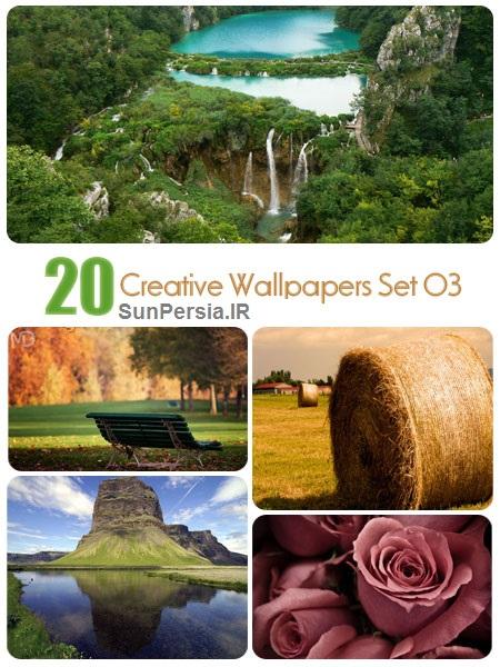 دانلود مجموعه عکس خلاقانه Creative Wallpapers Set 03